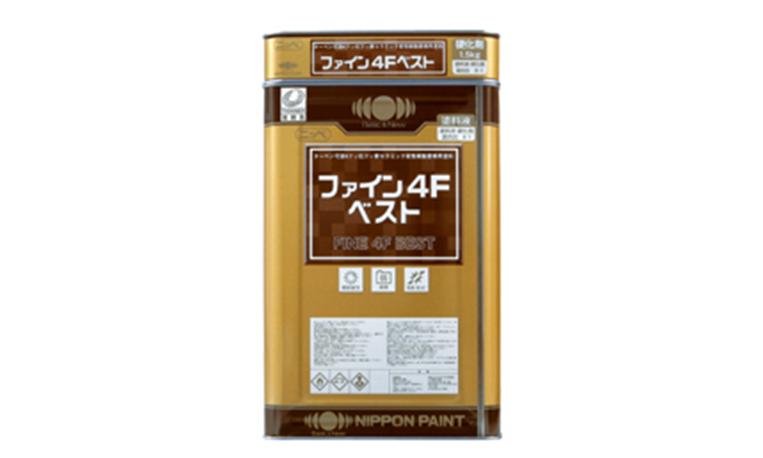 屋根塗料ファイン4Fベスト